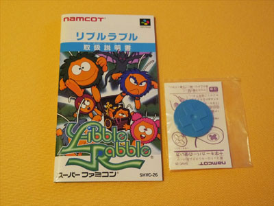 Libblerabble03