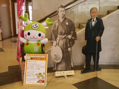 Shibusawa04