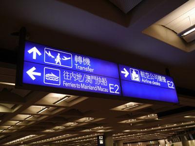 Macau1_01