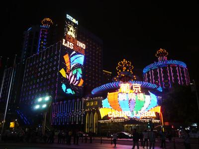 Macau1_12w