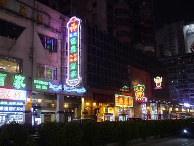 Macau1_13w