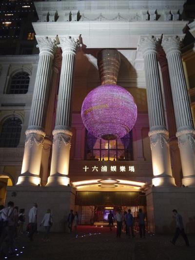 Macau1_25