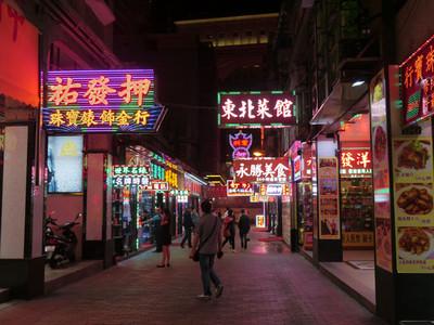 Macau2_69w