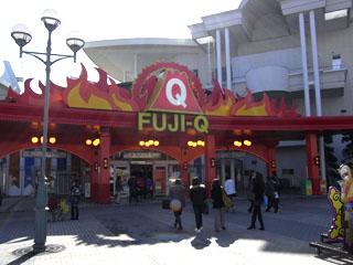 Fj_entrance