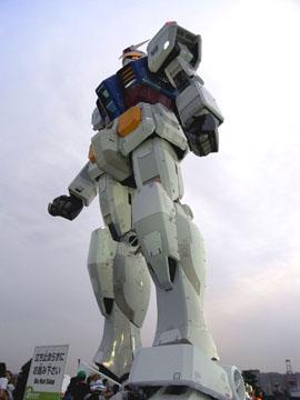 Gundam_aori