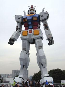 Gundam_fr