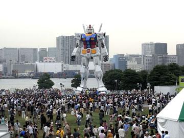 Gundam_kaijo