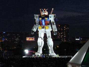 Gundam_nt