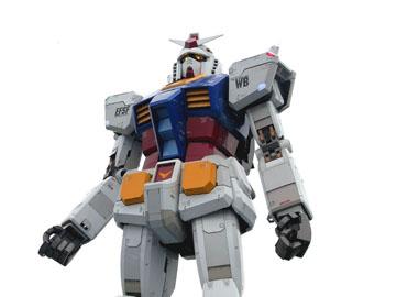 Gundam_up