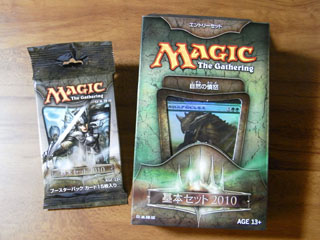 Magic_pack_2