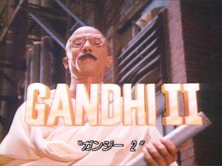 Gandi2