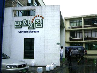 Cartoonmuseum
