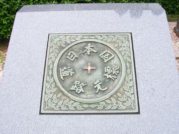 Nihonbashi03