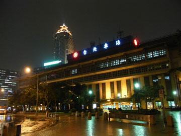 Taipeist