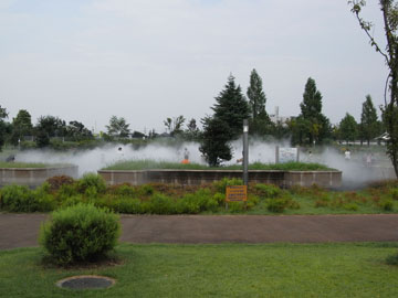 Mist01