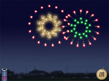Firework_screen