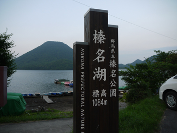 Haruna00