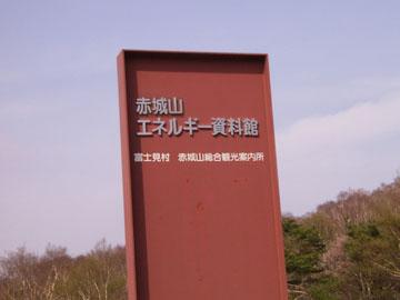 Akagio01
