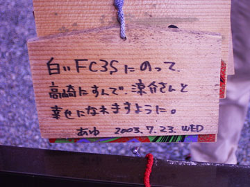 Akagio02