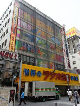 Akiba01