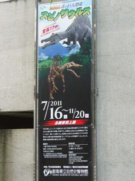 Shizenshi02