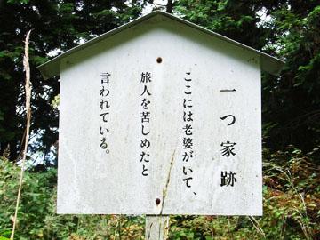 Kanban04