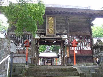 Kumano02