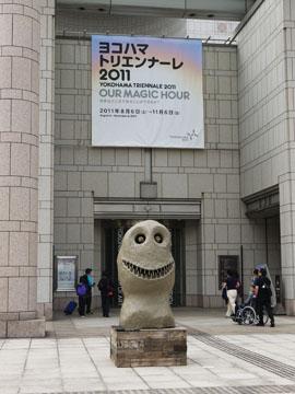 Museum_e