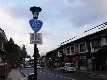 Kouyacho