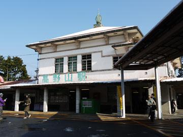 Station