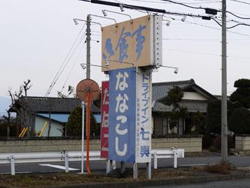 Nanako00