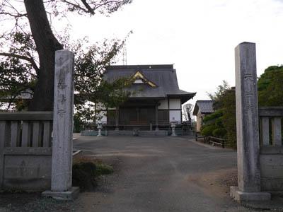 Chuji01