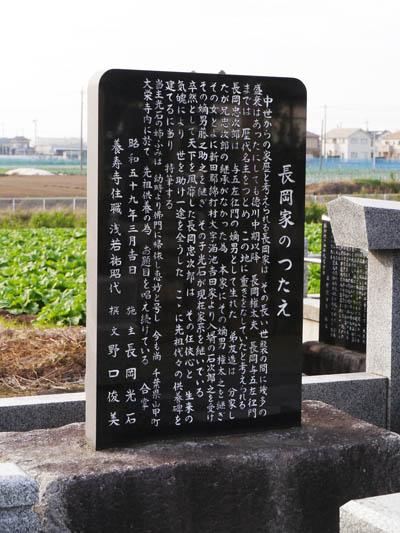 Chuji02
