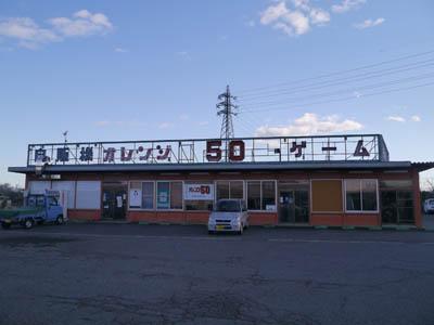 Mae_50_02_2