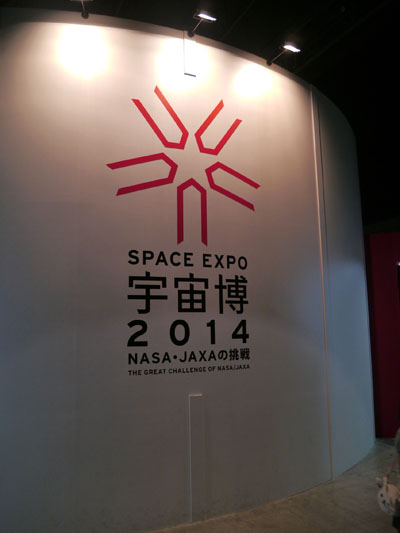 Spacexp02