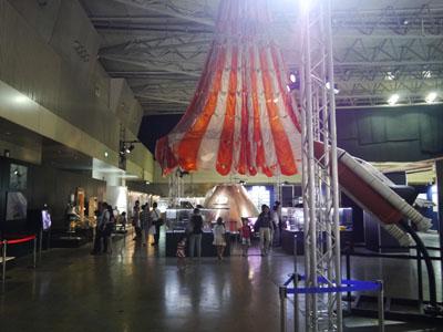 Spacexp15