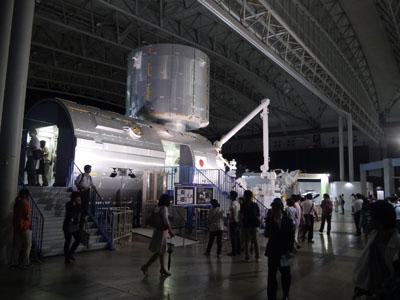 Spacexp17