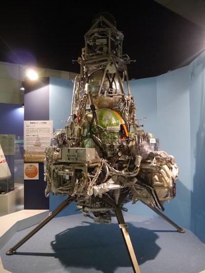 Spacexp27