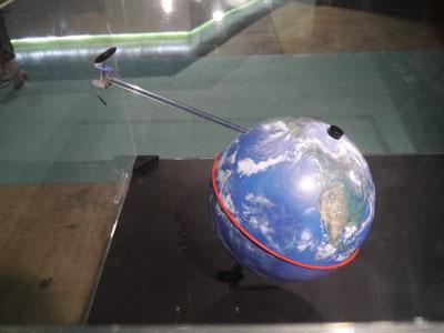 Spacexp29