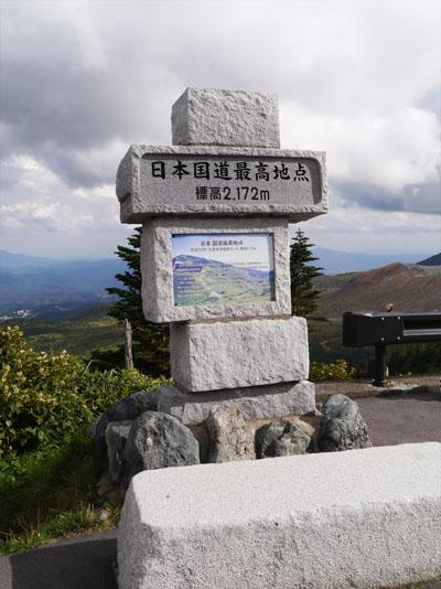 Shirane03