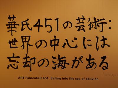 Yokotori14_03