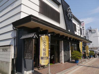 Hanayamau01