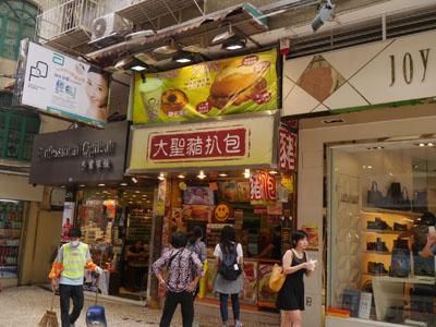 Macau2_31