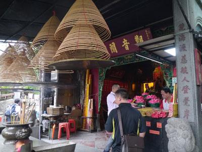 Macau2_50