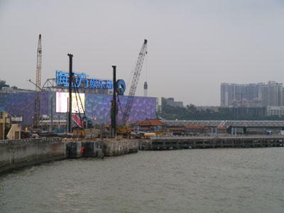 Macau2_63