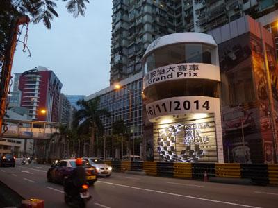 Macau2_64