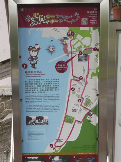 Macau3_04