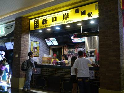Macau3_45
