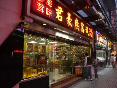 Macau3_50