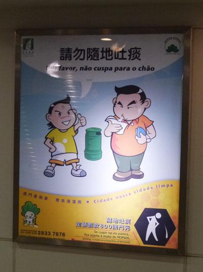 Macau_o15